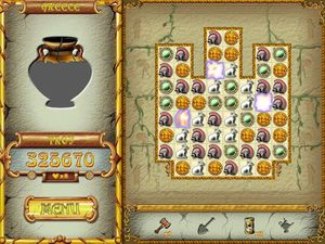 Pillars of Hercules screenshot